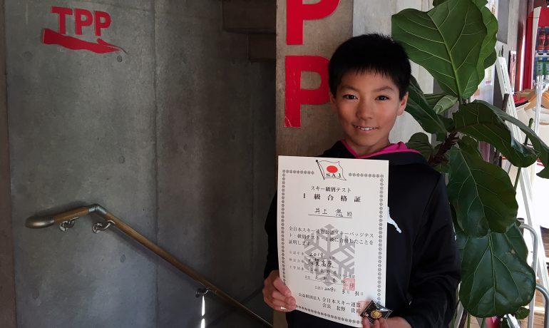 小4の冬、スキー級別テスト【SAJ1級】合格しました。